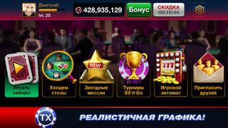 Вакансії в казино vis-à-vis