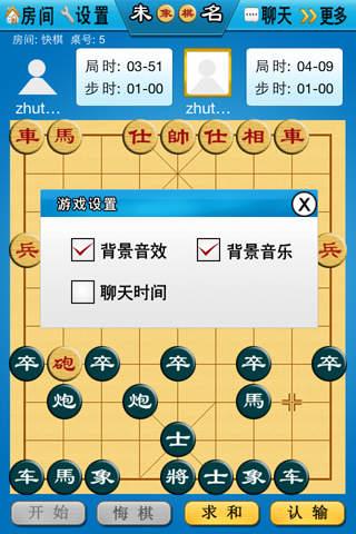 未名象棋 遊戲 App-癮科技App