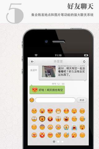 画说|玩社交App免費|玩APPs