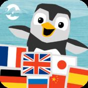 LinguPingu - 外语学习乐趣 适用于学前儿童