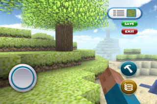 World Explorer  Screenshot