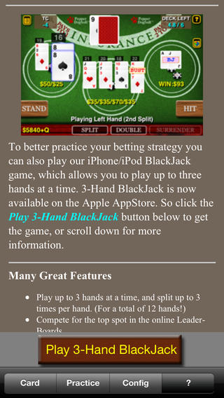Screenshots for BlackJack Teacher +HD