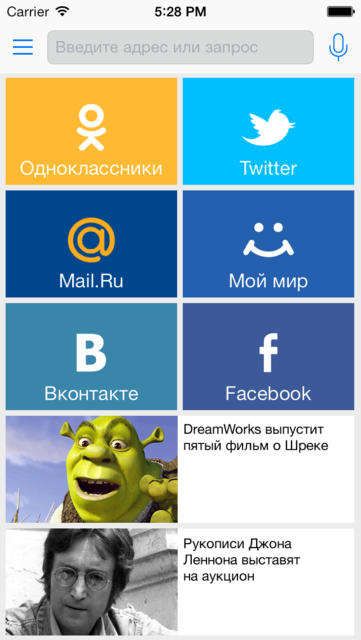 Поиск.Mail.Ru - iPhone Mobile Analytics and App Store Data