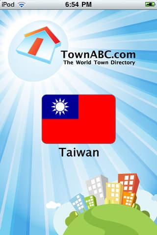TownABC-TW iPhone Screenshot 1