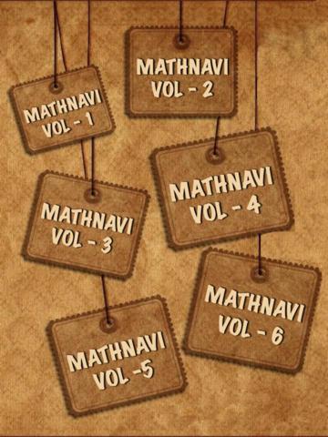 Rumi Poetry - Mathnavi (6 Volume Set) ( Islam )