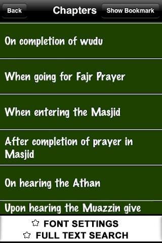 Duas of Prophet (Sallallahu alayhi wasallam) ( Islam Quran Hadith ) iPhone Screenshot 3