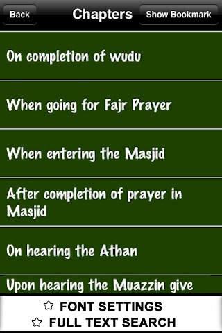 Duas of Prophet (Sallallahu alayhi wasallam) ( Islam Quran Hadith - Ramadan Islamic Apps ) )
