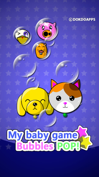 My baby game Bubbles pop free