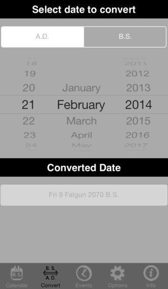 Patro iPhone Screenshot 2