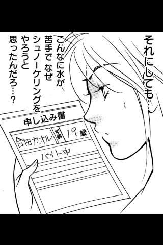 濡れちゃう恋(LD)