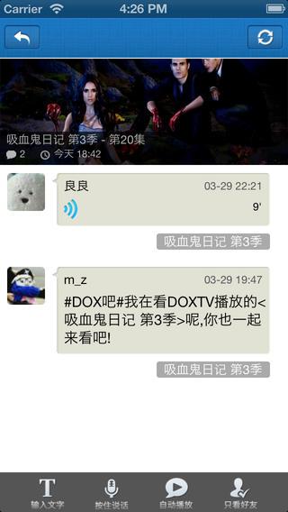 玩免費社交APP|下載dox吧 app不用錢|硬是要APP