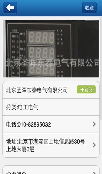 中国土石方工程客户端