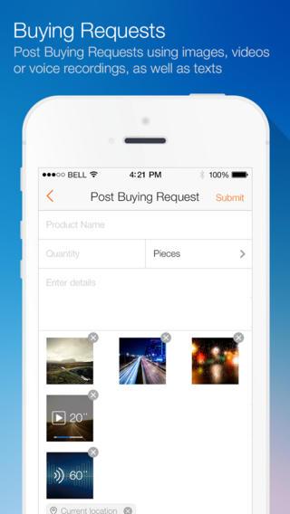 Alibaba iPhone App