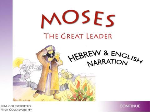 Moses HD Free
