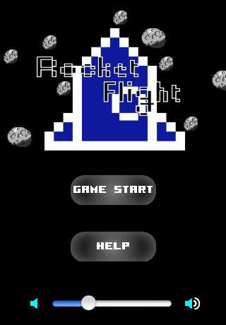 Rocket_Flight