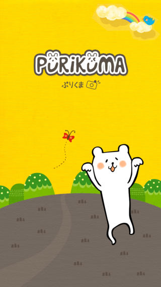 萌系贴纸:Purikuma プリクマ