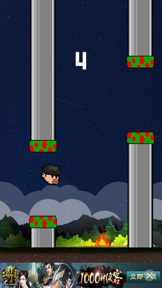 Flappy ET – 都敏俊版