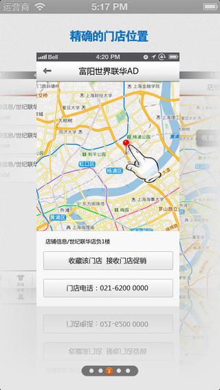 玩商業App|胜道商城 - 全球性专业运动休闲零售商免費|APP試玩