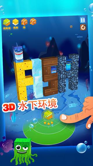飞鱼英雄:Fish Heroes【3D益智】