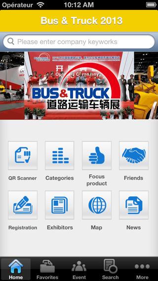 道路运输车辆展bus&truck