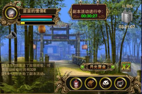 DJSOnline Mobile Edition screenshot 2