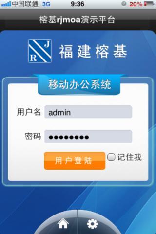 无线信息服务平台 2011
