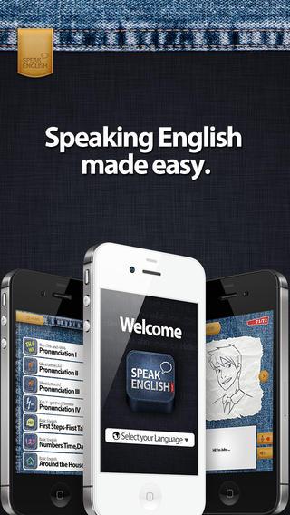 Speak English - Listen Repeat Compare