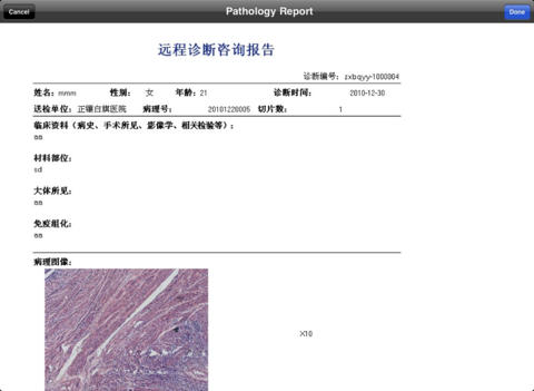 iPathologist iPad Screenshot 3