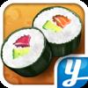 寿司大厨 Youda Sushi Chef  for Mac