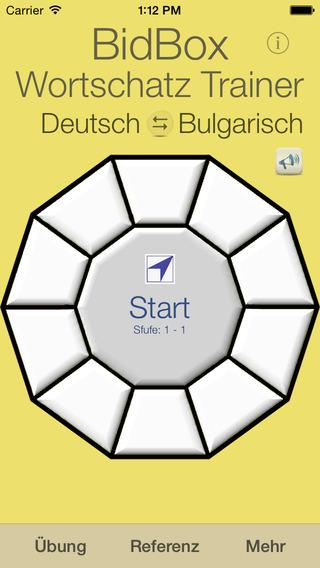 Vocabulary Trainer: German - Bulgarian iPhone Screenshot 1