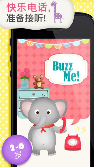 Buzz Me 玩具电话-尽在儿童活动中心