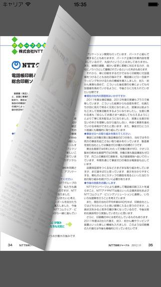 Q-book AMS