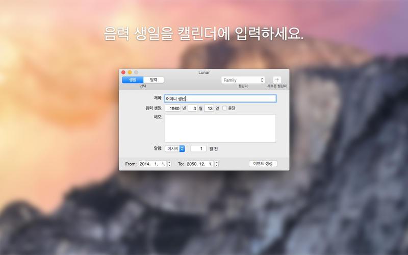 Lunar Screenshot - 1