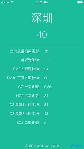 Air Watch - 手表上查看PM2.5
