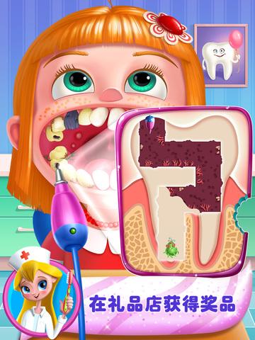 玩免費遊戲APP|下載牙医热 : X医生疯狂诊所 app不用錢|硬是要APP