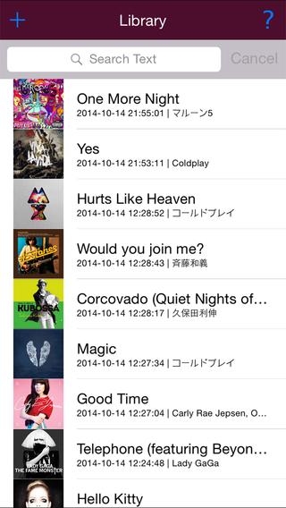 My-Karaoke DX -Synchronize Lyrics-