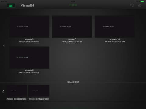 VisualM