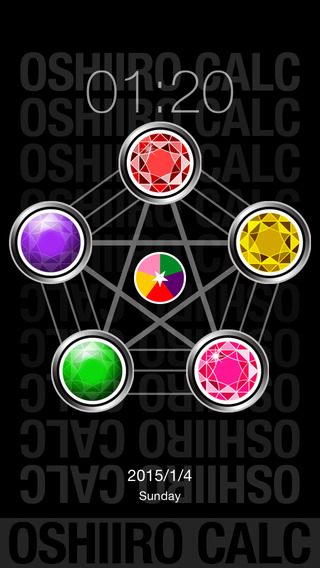 Oshiiro Calc - 5 color calculator with chemical light mode
