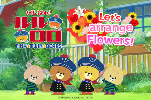 TINY TWIN BEARS' arrange Flowers screenshot 1