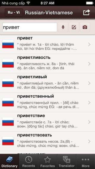 Tu Dien Nga Viet – Dịch Tra Từ với Kim Từ Điển Offline Russian Vietnamese Comprehensive Dictionary w