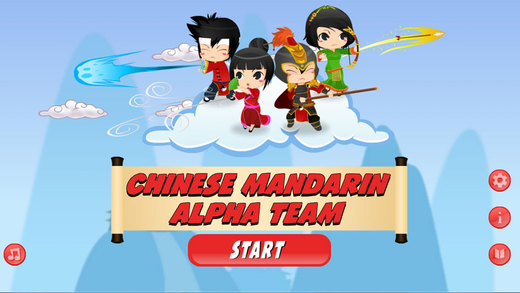 Chinese Mandarin Alpha Team: A Chinese Language Game for Mandarin Students and Teachers Free Version