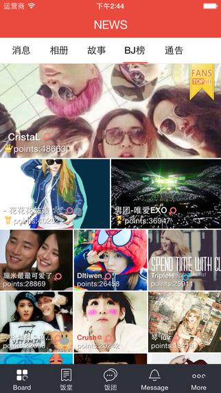 """Fans-""""for 2NE1"""""""