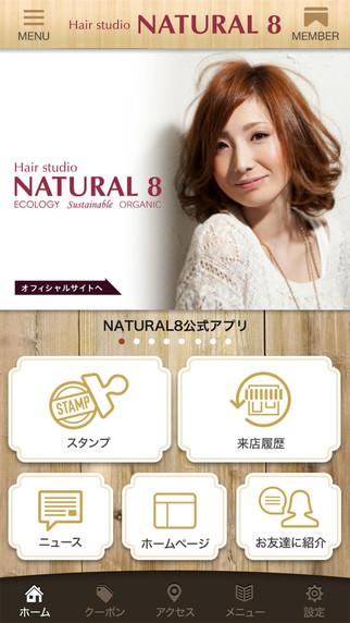 Hair studio NATURAL8