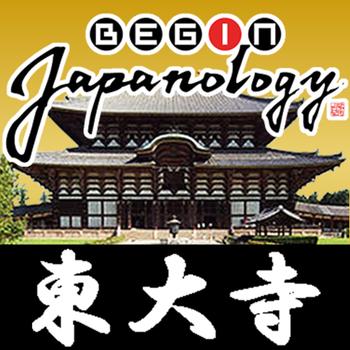 教育のNHK BEGIN Japanology 【東大寺】 LOGO-記事Game