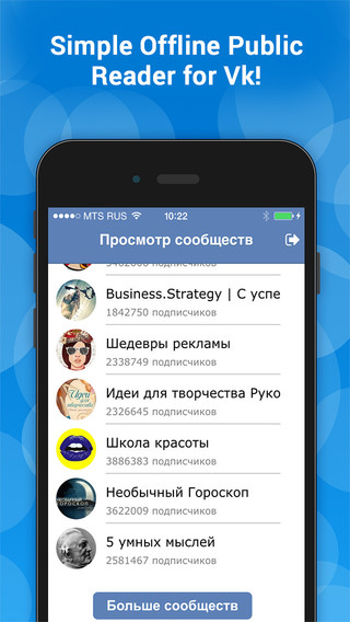 Public Reader For Vk