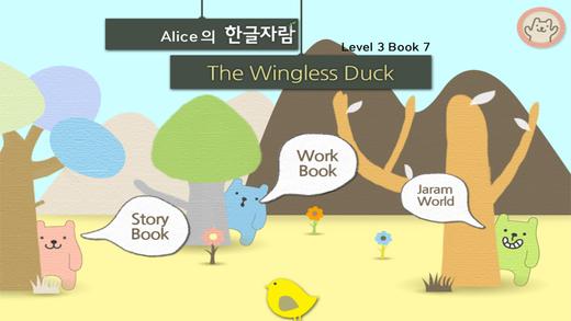 Hangul JaRam - Level 3 Book 7