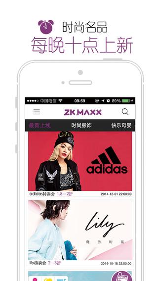 玩免費生活APP|下載ZK.MAXX - 哲可曼中国领先区域特卖解决方案提供商 app不用錢|硬是要APP