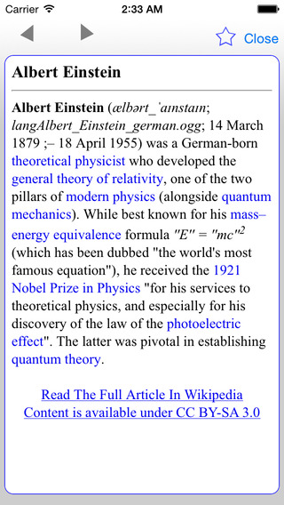 Wiki Offline Dictionary Wikipedia Edition Free