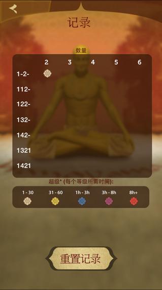 调息法2:Health through Breath – Pranayama