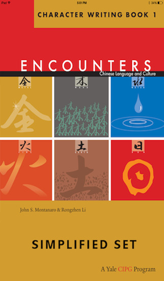 Encounters Chinese Character Trainer Simplified - Book 1